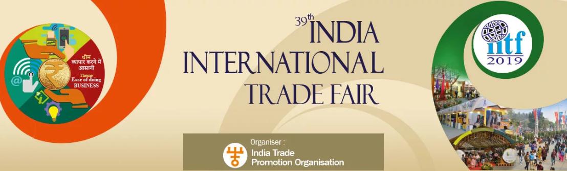 The 39th India International Trade Fair (IITF2019)
